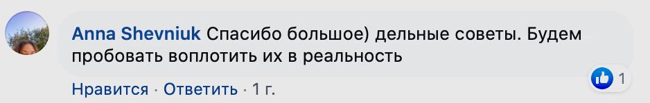 otzyv1-2