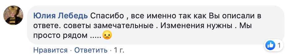 otzyv4-1