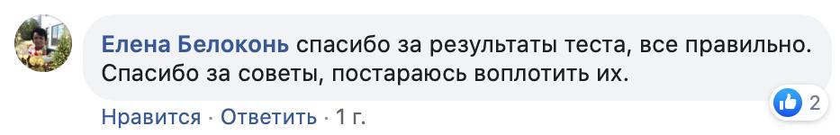 otzyv7-1